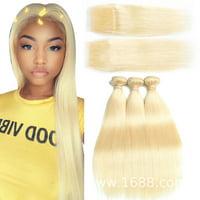"Allrun 613 Blonde Virgin Hair Bundles With Closure 4*4 Lace Size,Blonde Bundles Brazilian Hair Extensions,100% Human Hair Weave, 20""20""20"" with 20"""