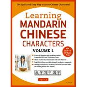 Learning Mandarin Chinese Characters Volume 1 : The Quick and Easy Way to Learn Chinese Characters! (HSK Level 1 & AP Exam Prep)