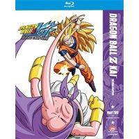 Dragon Ball Z Kai: Final Chapters - Part Two (Blu-ray)