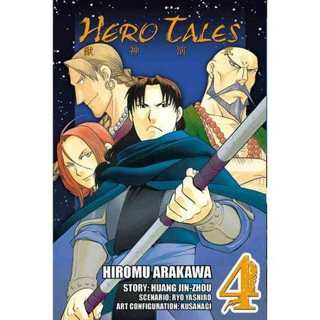 Hero Tales 4