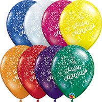"Pioneer Balloon Company 12450.0 BIRTHDAY CONFETTI 11"" Assorted 50 Count"