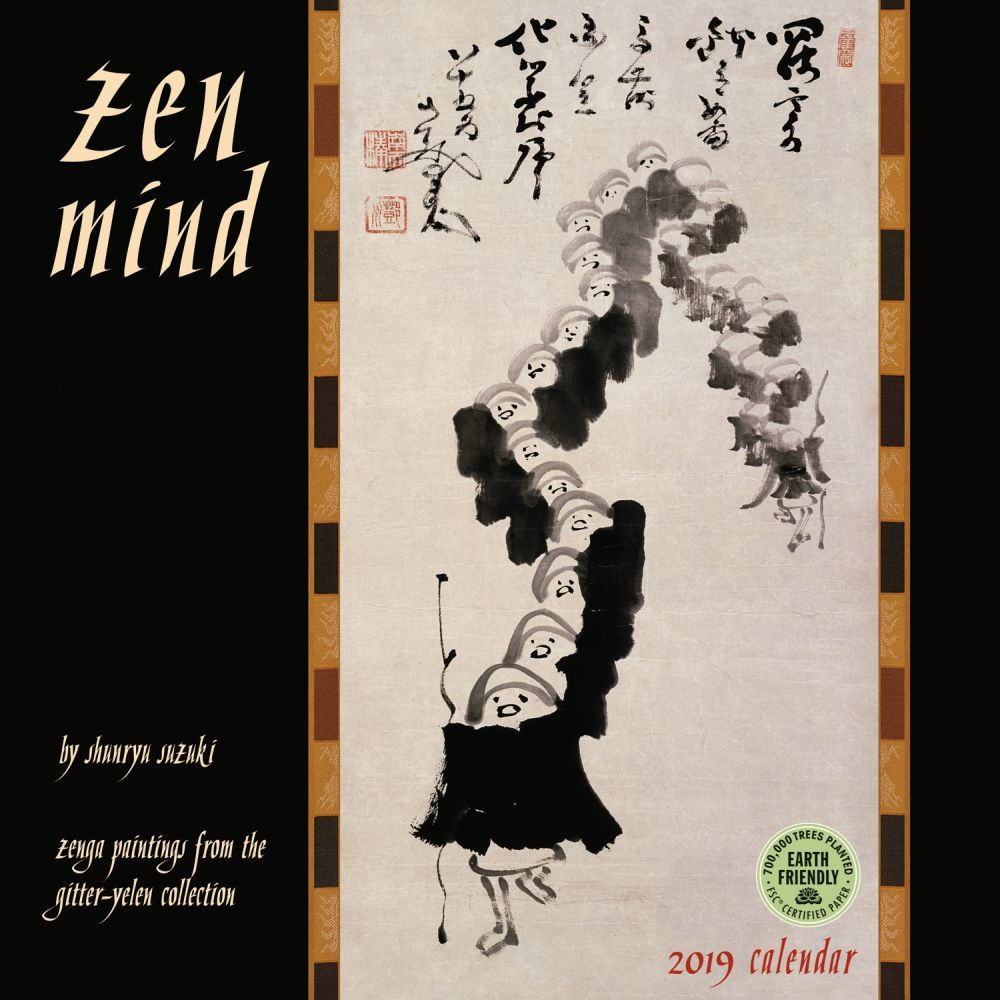 2019 Zen Mind Wall Calendar, More Inspiration by Amber Lotus