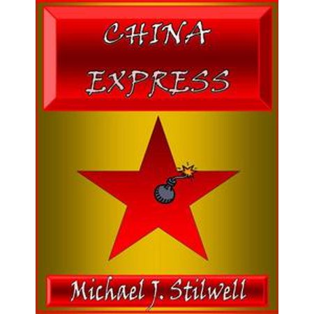 China Express - eBook (Chinese Express Sand Springs)