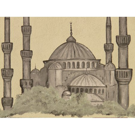 LAMINATED POSTER Religion Islam Drawing Mosque Image Faith Minaret Poster Print 24 x