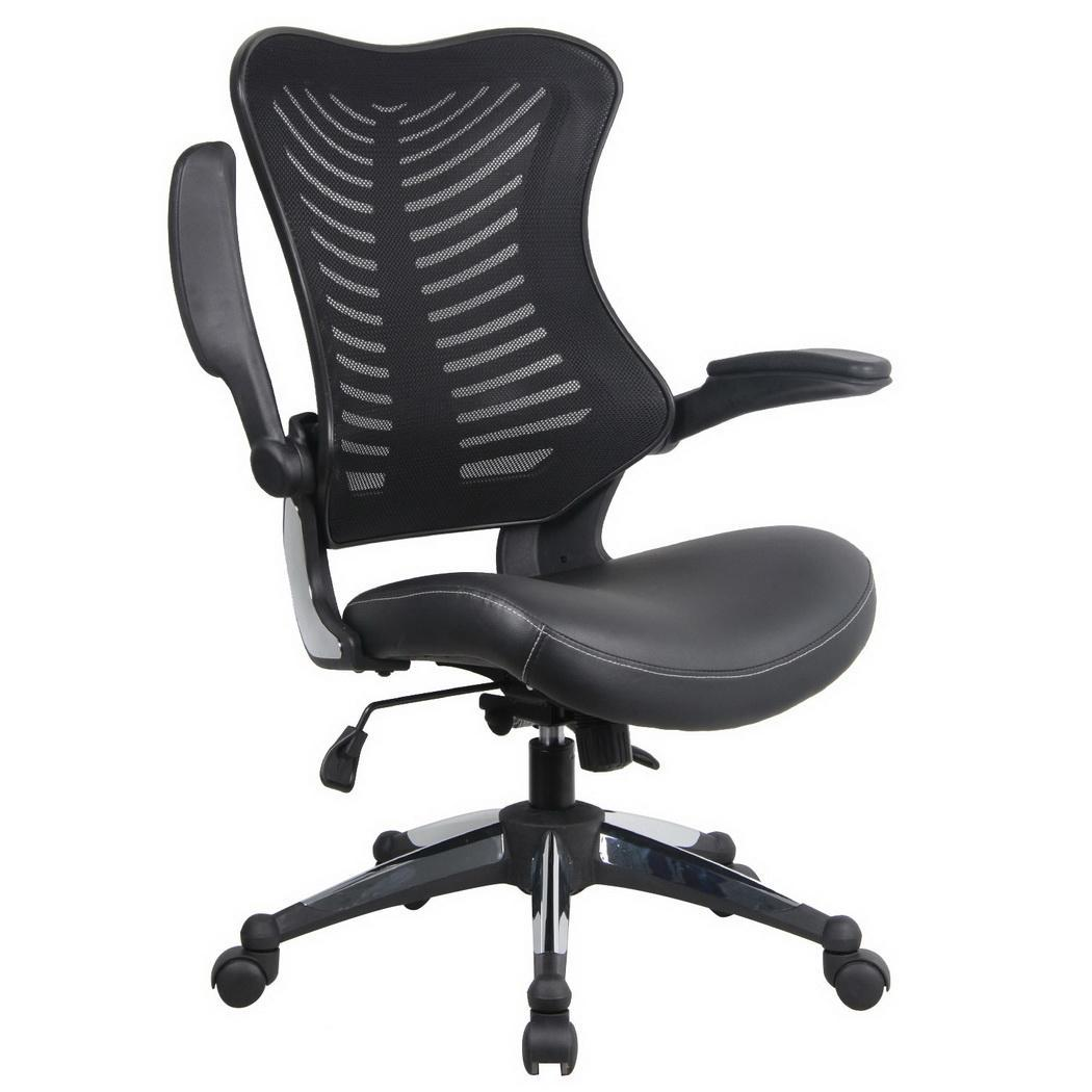Christmas Reduce!Ergonomic Mesh Back Adjustable Office Chair with Armrests