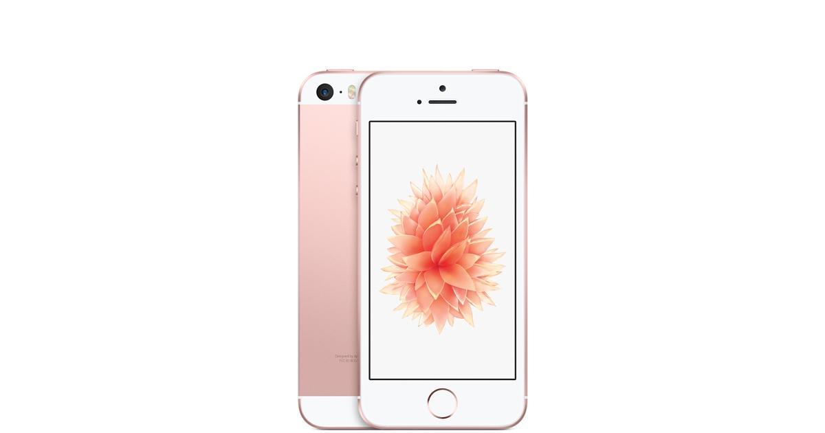 Fin Refurbished Apple iPhone SE 32GB, Rose Gold - Locked Sprint ZR-86