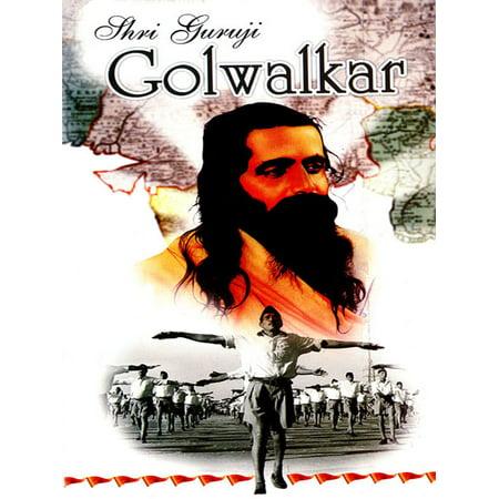 Shri Guruji Golwalkar - eBook