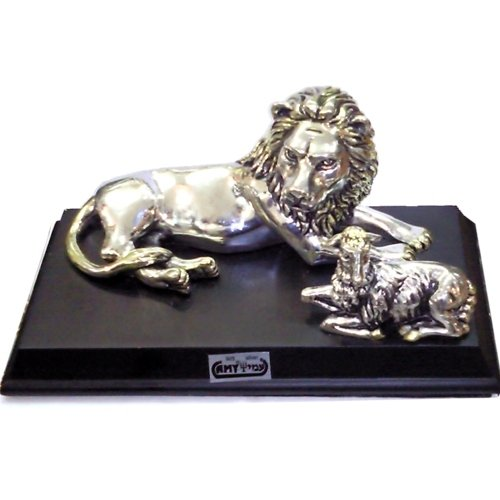 Sterling Silver Lion and Lamb Stand. Thick and heavy. 8.5 inches wide stand