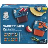 (16 Twin Packs) Gerber 2nd Foods Fruit & Veggie Favorites Baby Food Variety Pack 8 oz Twin Pack Tubs