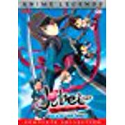 Jubei Chan The Ninja Girl: Anime Legends Complete Collection by
