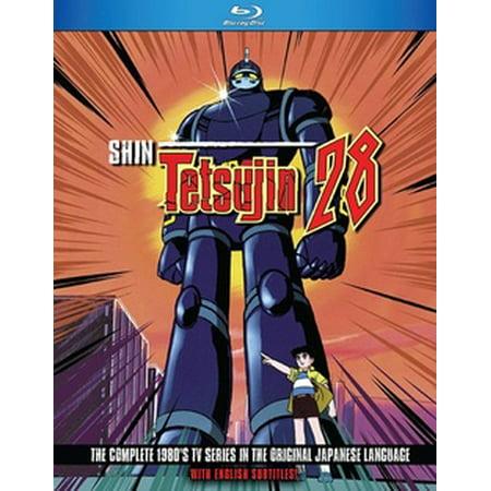 Shin Tetsujin 2: 1980 TV Series Anime (Blu-ray)