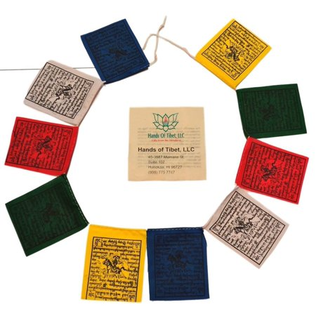 Mini Wind Horse Tibetan Prayer Flags From Nepal (Set of 10