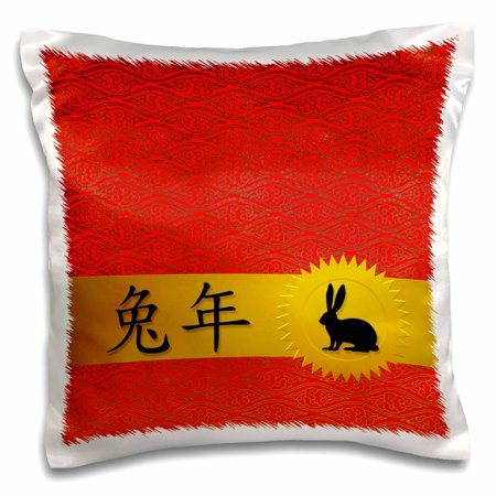 3dRose Chinese Zodiac Year of the Rabbit in Traditional Red, Gold and Black. - Pillow Case, 16 by - Zodiac Rabbit