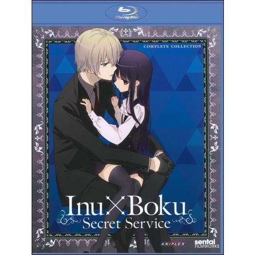 Inu X Boku Secret Service: The Complete Collection (Blu-ray)