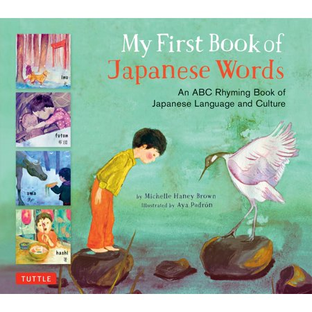 Abc Words For Halloween (My First Book of Japanese Words : An ABC Rhyming Book of Japanese Language and)