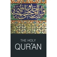 Wordsworth Collection: The Holy Qur'an (Paperback)