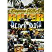 Biker Beach Bash: Daytona U.S.A. by Full Throttle Video