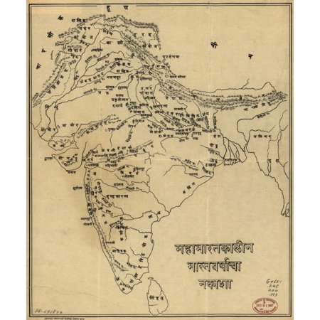 Map of India with place names in India associated with the Mahbhrta Poster - Male Names Associated With Halloween