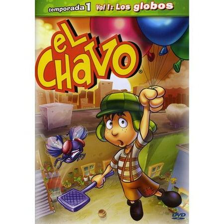 Chavo Animado, Vol. 1 - Fantasmas Halloween Animados