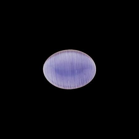 40pcs Oval Light Blue Cat's Eye Glass Cabochons Embellishments 6x8mm