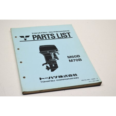Tohatsu 002-21041-2 M60B/M70B Parts List QTY 1 Nissan Oem Parts Catalog