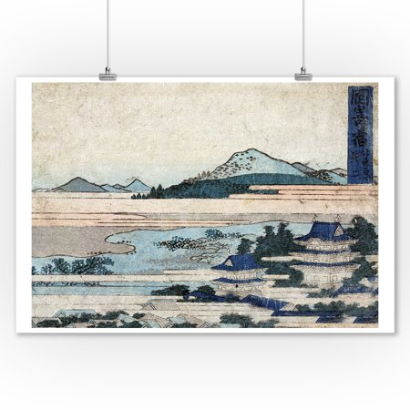 Temple Buildings in Landscape with Mountains Japanese Wood-Cut Print (9x12 Art Print, Wall Decor Travel (Best Mountains In Japan)