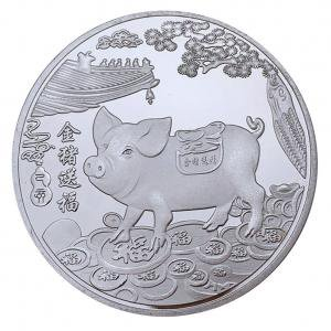 Fortune Pig (Fancyleo Fu Pig Commemorative Coin Year of Pig Delivers Money Coins Collection New Year Gift Gold Plated Good Fortune Home Car Decor )