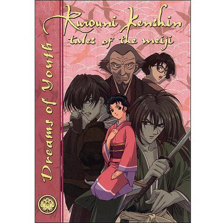 Rurouni Kenshin: Tales of the Meiji - Dreams of (Rurouni Kenshin Meiji Kenkaku Romantan Juuyuushi Inbou Hen)