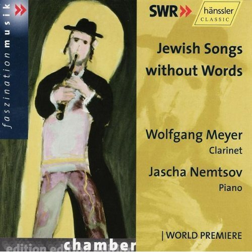 Jewish Songs Without Words: Clarinet