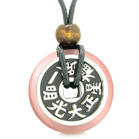 Fortune Cat Lucky Donut - Large Double Lucky Reversible Fortune Coin Donut Pink Simulated Cats Eye Feng Shui Pendant Necklace