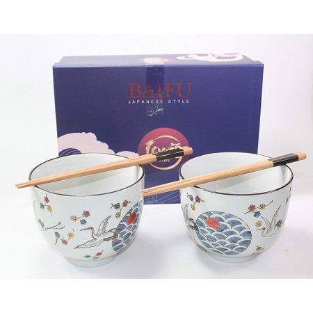 Set of Quality Japanese タンチョウ仙鹤crane Porcelain Ceramic deep High Gloss Lacquer Bowl set serving soup noodle rice salad -D (Japanese Porcelain Bowl)