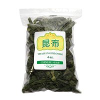 High Quality Thallus Eckloniae Kun Bu Dried Kelp