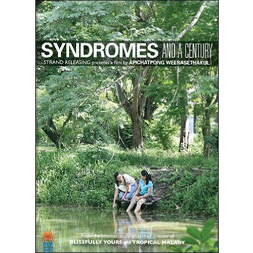 Syndromes And A Century (Widescreen)