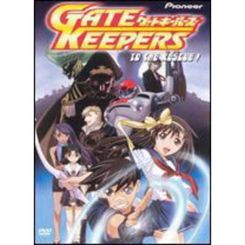 Gate Keepers Vol. 5: To the Rescue!
