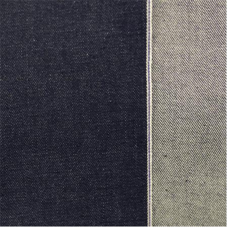 Dark Navy Blue Cotton Japanese Selvedge Denim Fabric By