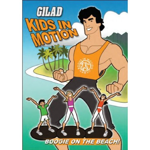 Gilad Kids In Motion: Volume 3 - Boogie On The Beach