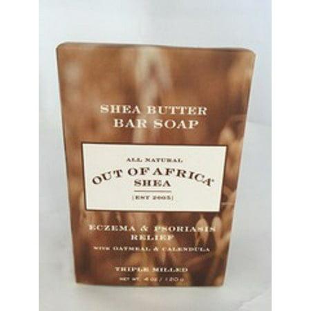 Shea Eczema & Psoriasis Relief with Oatmeal & Calendula Out Of Africa 4 oz Bar