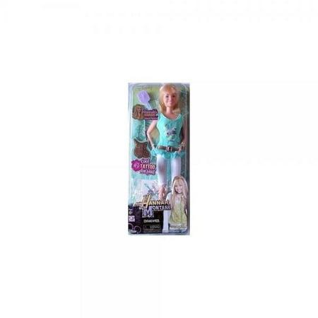 Hannah Montana Summertime (Hannah Montana Miley Doll)