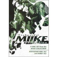 Miike Collection: Family 1 & 2 / Bodyguard Kiba 1 & 2