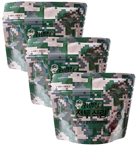 x (3 Pack) Military Leisure Emergency Rice Food Combat Ration MRE Bibimbap Beef by