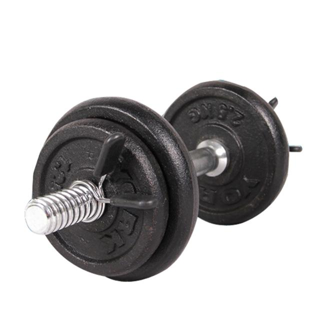 2Pcs 25mm Barbell Gym Weight Bar Dumbbell Lock Clamp Spring Collar Clips by