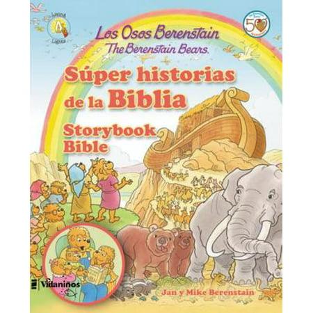 Los Osos Berenstain Súper Historias de la Biblia / The Berenstain Bears Storybook Bible](Historia De Halloween Cortas)