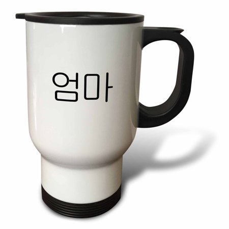 3dRose Oma - word for Mom in Korean script - Mother in different languages, Travel Mug, 14oz, Stainless Steel