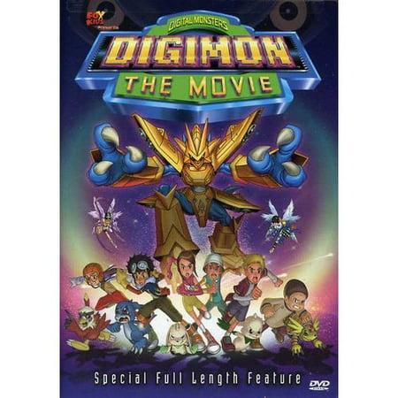 Digimon: The Movie (Full Frame)