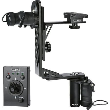 Vidpro MH-430 Professional Motorized Pan & Tilt Gimbal Head Includes: Heavy-Duty Gimbal Head, 2 Geared Motors, Joystick Control, Cables & Case ()