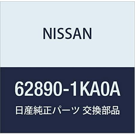 Genuine 62890-1KA0A Emblem, 2011-2014 Nissan Juke Sentra Versa Front Grille Chrome Emblem Logo OEM NEW By Nissan Ship from