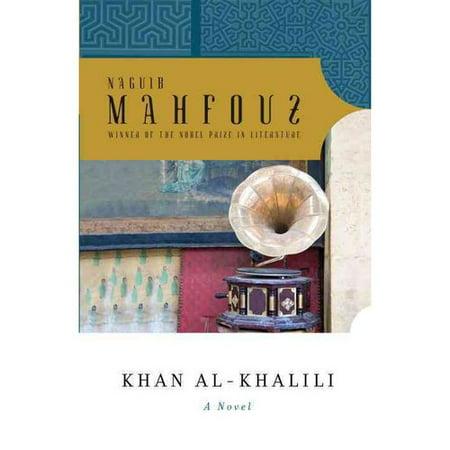 Khan Al-Khalili by