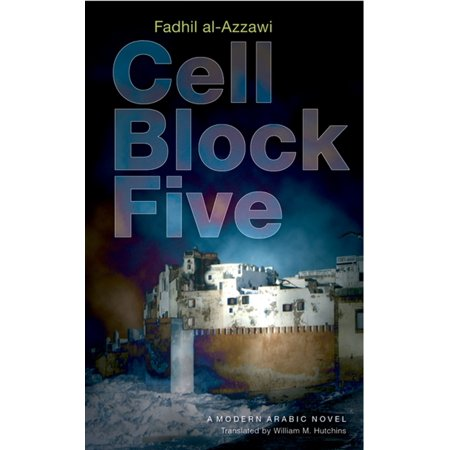 Cell Block Five - eBook