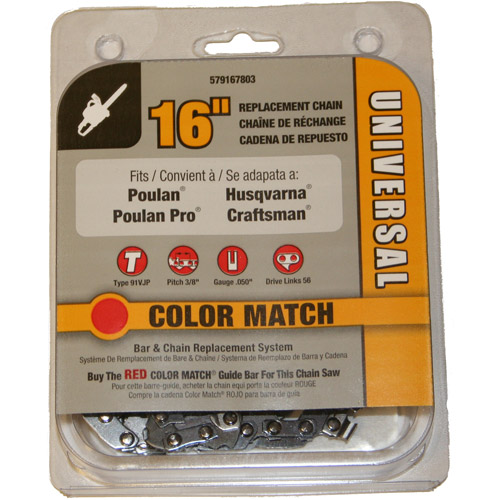 """Universal 18"""" Replacement Chain"""