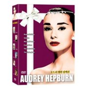 Audrey Hepburn Collection by